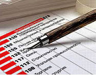 Complex checks of financial and economic activity