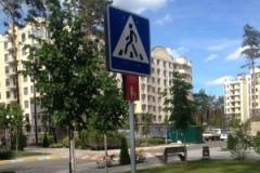 Installation of road signs