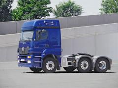 """Automobile urgent cargo delivery """"from"""