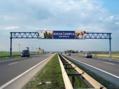 Размещение наружной рекламы Ильичевск, Одессы, Украина