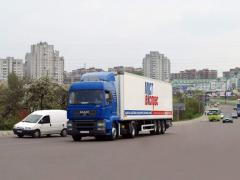 Cargo delivery in any point of Ukraine, a cargo