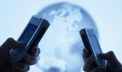 Услуга SMS-рассылки Информирование сотрудников компаний через sms сообщения о преступлении ими к выполнению задачи