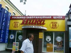 Design of advertizing.