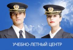 Обучение пилотов. ОБУЧЕНИЕ КОММЕРЧЕСКИХ...