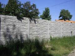 Installation of concrete fences, Brovara