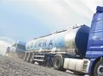 Предприятие осуществляет водозабор, очистку и доставку минеральной воды «Долина плюс».