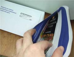 Advertizing in envelopes on mailboxes