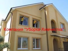 Уборка дома и коттеджа в Харькове и обл.