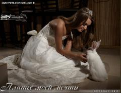 Having sewed to order wedding dresses from