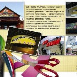 Design project of shop, boutique, salon