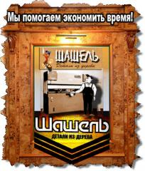 Production of shponirovanny furniture Veneering by