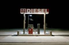 Купить ДТ бензин оптом цена Киев