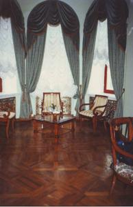 Individual tailoring of curtains, curtains,