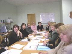 Обучение  и повышение квалификации персонала