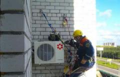 Монтаж систем отопления,  вентиляции и...