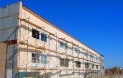 Reconstruction, major repair of buildings
