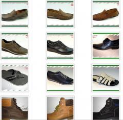 Оптовая торговля обувью собственного производства