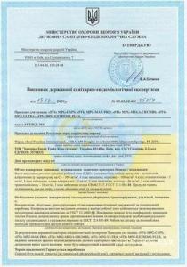 He certificate of conformity on goods of UKRSEPRO