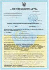 He certificate of conformity on food of UKRSEPRO
