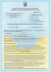 He certificate of conformity on loads of UKRSEPRO