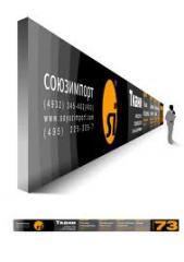 Курсы по дизайну наружной рекламы