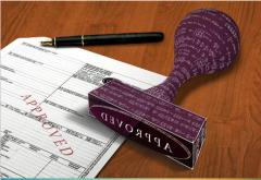 Registration of customs permissions