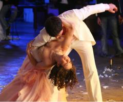 التعليم الرقص