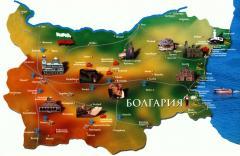 Активный отдых на природе в Болгарии.
