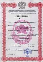Registration of Trademarks
