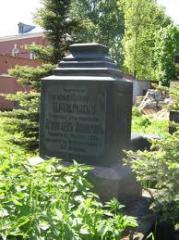 Viết, khắc chữ trên bia mộ