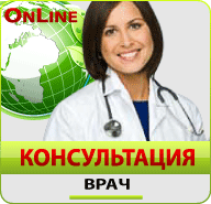 Consultation of doctors