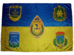 The press of logos on cloth in Kiev (Kiev,