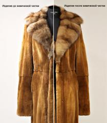 Dry-cleaner of fur coats, the sparing cleaning