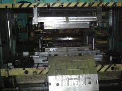 Production of stamps for cold stamping