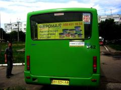 Реклама в салонах общественного транспорта...