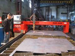 Service in metal cutting