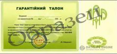 "The warranty card on quality of products of NPF of ""LADAS"