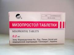 Мизопростол для медикаментозного аборта
