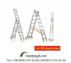 Ladders aluminum - rent and sale, Kiev