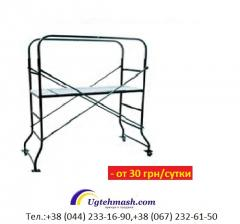 Pass scaffolding - rent and sale, Kiev