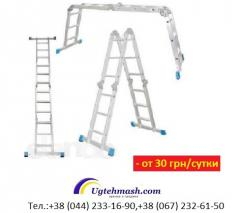 Ladders a transformer – rent and sale, Kiev
