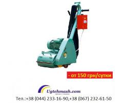 Parquet and grinding machines - rent and sale,