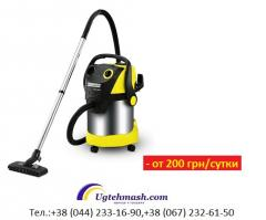 Vacuum cleaners construction Karcher – rent and