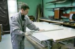Cutting of mirrors