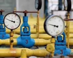 Обслуживание систем газоснабжения