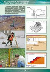 Engineering researches and development of project