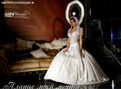 Tailoring of wedding accessories from Svetlana