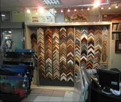 Frames for pictures to order, Shopping Center