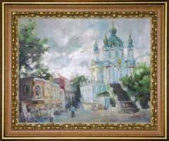 Production to order frames for pictures in Kiev