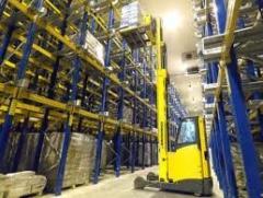 Ответственное хранение грузов и личного имущестьва